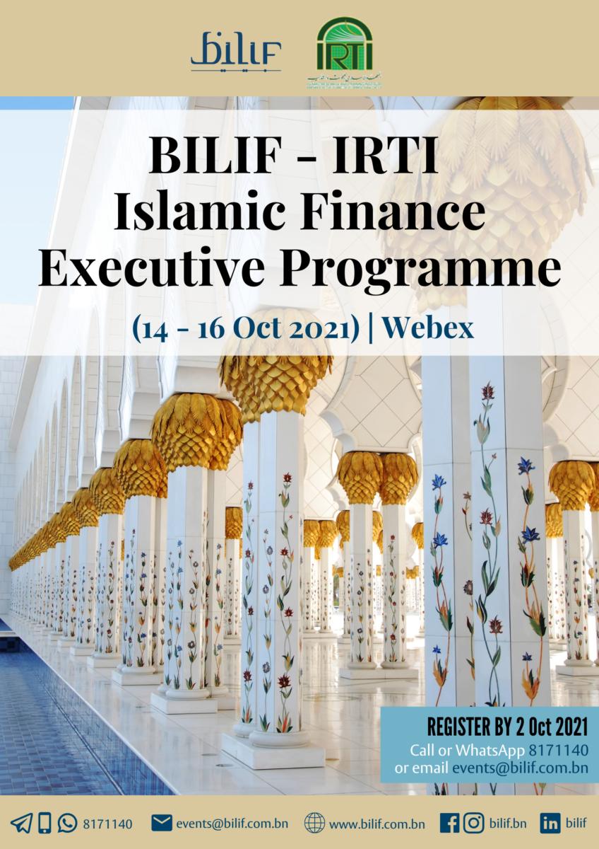 BILIF-IRTI Islamic Finance Executive Programme